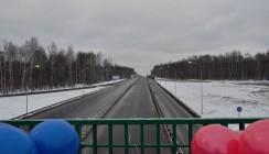 Открытие новой развязки на трассе М-3 «Украина» отметили фейерверком