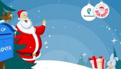 Новый год – всем, Телеканал Деда Мороза – только зрителям «Интерактивного ТВ» от «Ростелекома»