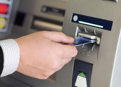 Количество обслуживаемых «МультиКартой» терминальных устройств превысило 55 тысяч единиц