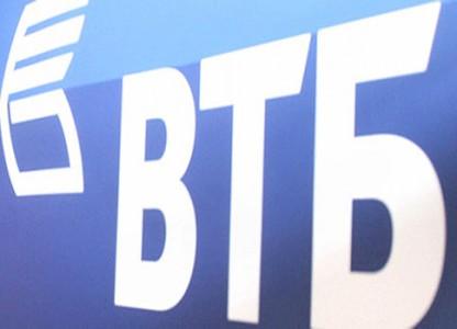 ВТБ Лизинг участвует в реализации государственной программы льготного автолизинга