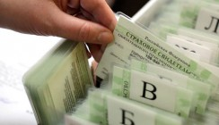 Доходность ВТБ Пенсионный фонд от инвестирования пенсионных накоплений за год составила 10,31%