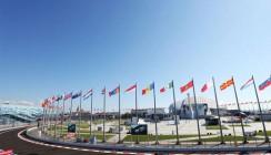 Группа ВТБ стала титульным партнером 2017 FORMULA 1 ВТБ ГРАН-ПРИ РОССИИ