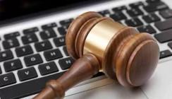 «Ростелеком» заключил договор на оказание комплексной телекоммуникационной услуги для инфраструктуры ГАС «Правосудие»