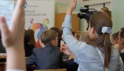 «Ростелеком» обеспечил возможность электронной записи в школы Калужской области