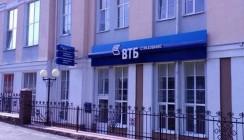 При поддержке ВТБ Страхование состоялась церемония награждения лучших отелей России
