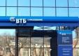 Программа «Резервный фонд» компании ВТБ Страхование жизни стала доступной жителям Москвы и области, Северо-Западного и Приволжского округов
