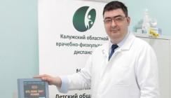 Илья Соваков. В пользу здоровья