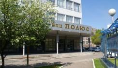 ВТБ финансирует наукоемкое производство АО «НПЦ «Полюс»