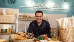 Итальянский хлеб и с чем его едят
