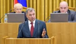 В своем отчете Анатолий Артамонов призвал калужан отказаться от зарплат в конвертах