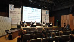 На «Фармэволюции-2017» обсудили высокие темпы роста фармацевтической отрасли
