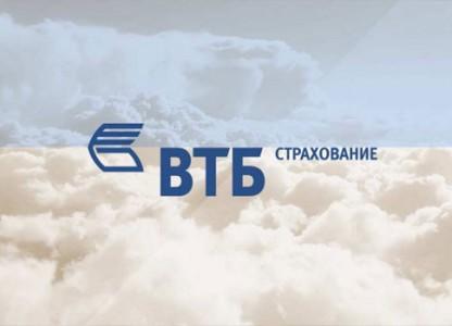 Компания ВТБ Страхование жизни стала призером в номинации «Лучший инвестиционный продукт страхования жизни»