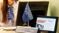 ВТБ Страхование завершило передачу портфеля по ОСАГО в ВСК