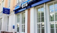 В ВТБ Страхование прошло ежегодное совещание членов РААКС
