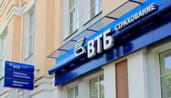 ВТБ Страхование предоставляет специальный тариф на страхование для акционеров банка ВТБ