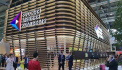 ВТБ развивает сотрудничество с «Русской медной компанией»