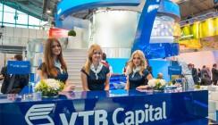 ВТБ Капитал признан лучшей компании на российском рынке облигаций