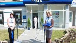 Для клиентов сегмента Private Banking компания ВТБ Страхование жизни и Банк ЗЕНИТ запустили продажи программ накопительного и инвестиционного страхования жизни