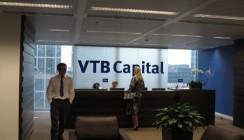 Аналитическая команда ВТБ Капитал признана лучшей в России по итогам опроса инвесторов Institutional Investor