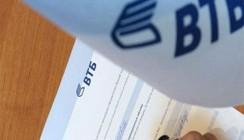 ВТБ кредитует развитие девелоперского направления бизнеса Концерна «Детскосельский»