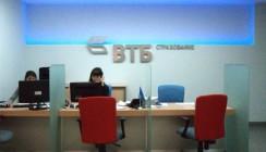 Компания ВТБ Страхование жизни расширяет сеть продаж