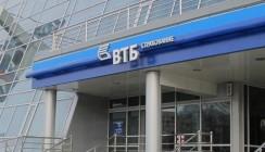 Страховой полис ВТБ можно оформить на сайте РЖД