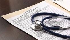 ВТБ Медицинское страхование переименовано в ВТБ Медицина