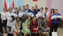 В Перинатальном центре малышей поздравили торжественной выпиской