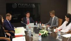 «Сбербанк» и фирмы-застройщики запустили специальную ипотечную программу