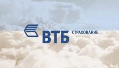 ВТБ Страхование запускает новый комплексный продукт «МегаПолис»