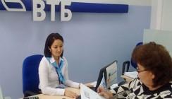 В первом полугодии в ВТБ Пенсионный фонд в рамках программы «Коллекция» поступило более 1 300 взносов