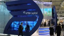 ВТБ Капитал назван лучшим инвестиционным банком в России