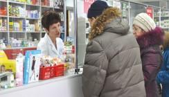 ВТБ финансирует ГП НО «Нижегородская областная фармация»