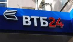 ВТБ24 получил международную награду Visa