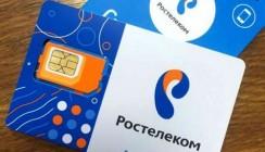 Половина калужан-абонентов мобильной связи «Ростелекома» используют дополнительные опции