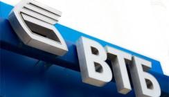 ВТБ Лизинг объявляет о смене генерального директора
