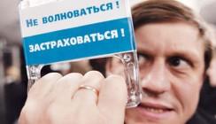 Компания ВТБ Страхование выиграла суд со страховыми мошенниками в Ставропольском крае