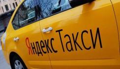 ВТБ Страхование запускает программу страхования пассажиров и водителей Яндекс.Такси