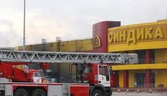Торговый центр «Синдика» был застрахован в ВТБ Страхование