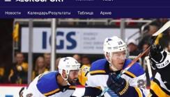 Eurosport Gold — эксклюзивный спортивный телеканал для зрителей «Интерактивного ТВ» от «Ростелекома»