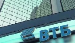 ВТБ установил ООО «Технодом» кредитно-документарный лимит в сумме 950 млн рублей