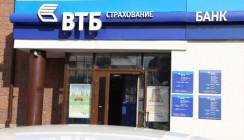 ВТБ Страхование будет продавать страховые медицинские полисы в Монголии