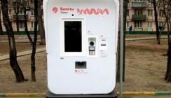 ВТБ помог установке электронных терминалов по продаже проездных билетов на остановках