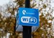 Популярность точек доступа Wi-Fi, построенных по проекту устранения цифрового неравенства в Калужской области, резко выросла после обнуления тарифов