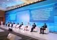 В Сочи стартовала IV ежегодная конференция «Взгляд в цифровое будущее»