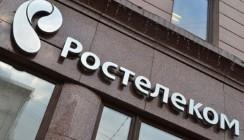 «Ростелеком» обеспечит мобильную связь для филиала ФГУП «Госкорпорация по организации воздушного движения в Российской Федерации»