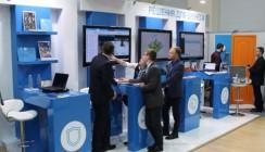 «Ростелеком» погружает в умные технологии участников форума в Калуге
