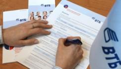 ВТБ запускает программу автокредитования со ставкой от 1% годовых
