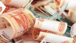 ВТБ снизил ставку по кредитам наличными на 1 п.п.