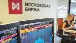 ВТБ полностью разместил облигации объемом 15 млрд рублей на Мосбирже